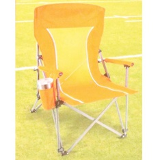 11 Pcs – Member's Mark Tailgate Hard Arm Chair – Convenient to Carry – New – Retail Ready