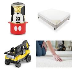 Pallet – 23 Pcs – General Merchandise – Customer Returns – Disney, Karcher, HomeTrends, Bissell